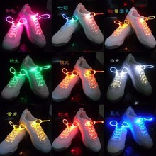 LED optical fiber flashing shoelace (3rd generation of the drawer switch) Outdoor / Gift / Promotion