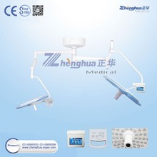 shadowless operating led surgical lamp