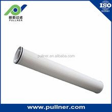Long Service Life Pall High Flow 5 micron Water Filter