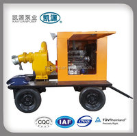 KYBC type Top Quality Storm Water Self Priming Pump Made In China