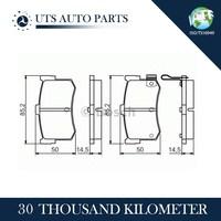 High quality car parts 43022SG9000 Car brake pads for LEGEND ROVER 800 MG TF HYUNDAI SONATA