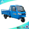 2014 China 200cc motorized tricycles with closed cabin