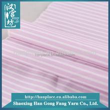 New design Custom Print Stripe cotton polyester shirting tc stock fabric fabric