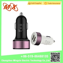 12v battery charger dual usb car mid charger cigarette lighter adapter perfect in workmanship