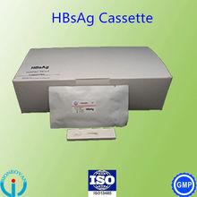 medical laboratory kit hbsag, hbsag test manufacturer