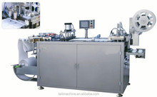 Thermal Forming Machine for medicine tray