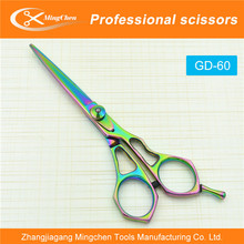 GD-60 High Quality Cheap Price,Razor Sharp Scissors,Barber Color Scissor