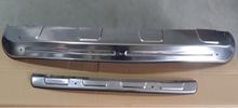 Steel stainless steel skid plates bumper guards for Rav4 2013+