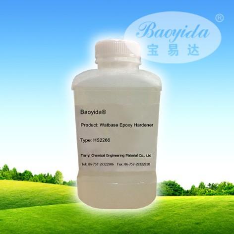 HS2255 Epoxy Resin Paint