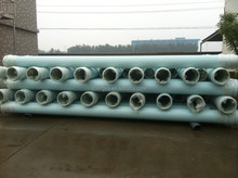 large diameter color pvc pipe price for water supply