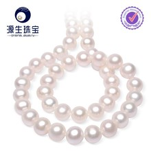 Wholesale Pearl Jewelry Sets For Wedding Perfect Round Design