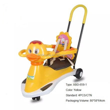 Baby Swing Car for 1-5 years baby