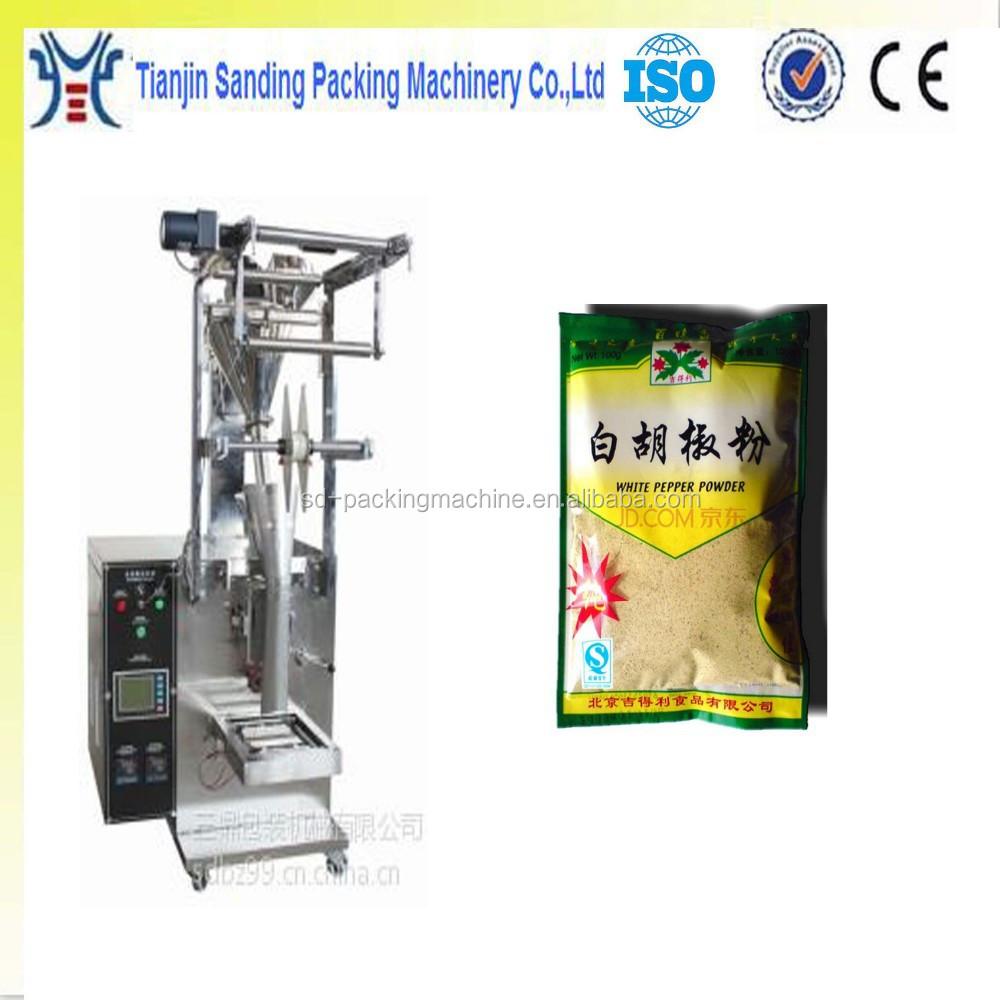chilli powder packing machine price