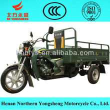 lifan three wheel motorcycle with 150cc lifan engine