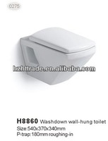 HTWT-0275 lavatory ceramic wall hung toilet concealed toilet tank