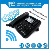 Hot sale! Exported industrial IP telephone WiFi wireless with POE IP542N