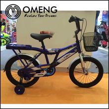 2015 Used Mountain ,City,Racing, Folding And Kids Bicycles JSK-BMX-049 20