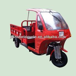 200CC water-cooled motor tricycle with 3 wheel