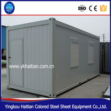 Moving house, refrigerated,insulated moving house, container house