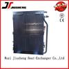 Vacuum Brazed Aluminum Plate -bar design radiator manufacture /water cooler/water heat exchanger
