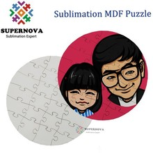 Sublimation paper puzzle game, custom MDF jigsaw puzzle, blank wooden puzzle plaque