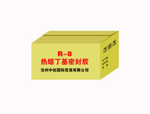 Hot Sale One-component ,moisture curing, multi-purpose elasticPolyurethane Foam