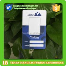 Plastic PVC badge ID Card printing for company