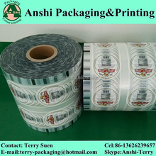 Food packaging roll film plastic cling film laminated plastic film