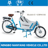 /product-gs/electric-cargo-bike-tricycle-ub9015e-n7s-60269224881.html
