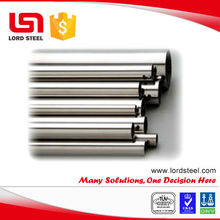 cold drawn small diameter 24mm high precision seamless steel tube