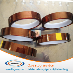 hot melt adhesive for heat sealing lithium battery tabs