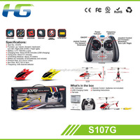 Good Christmas toy for kids!3 Channel RC Helicopter Toy Syma S107G , Gravity RC Helicopter