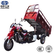 2015 China JIALING adult cargo tricycle with Hydraulic dump