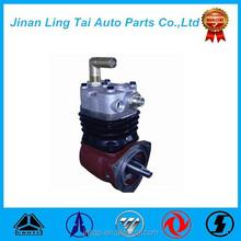 Truck Spare Parts Air Compressor