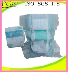 private label diaper production line Grade A Baby diaper manufacturer