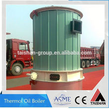 High Quality Coal Fired Thermal Oil Boiler