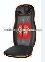 LM-803 Swing & Kneading Massage Cushion with Heating