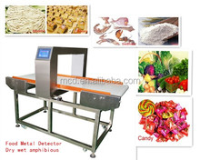 High quality stainless steel food metal detector for food processing industry MCD-F500QF