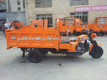 2014 china hot selling three wheel car for sale