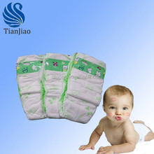 high absorption bales baby diaper wholesale,baby diaper popular in turkey