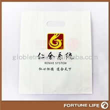 Custom PE carton shopping Die cut handle Plastic bag REB-PB44 alibaba china supplier