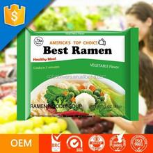 indonesia instant noodles / japan ramen noodle / cup noodle / japan noodle food