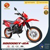 Top Selling Motorcycle Chongqing Motorcycle 200cc Dirt Bike HyperBiz SD200GY-12A
