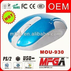 cheap usb mouse