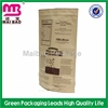 customized welcome kraft paper bag for cement paper bag with valve