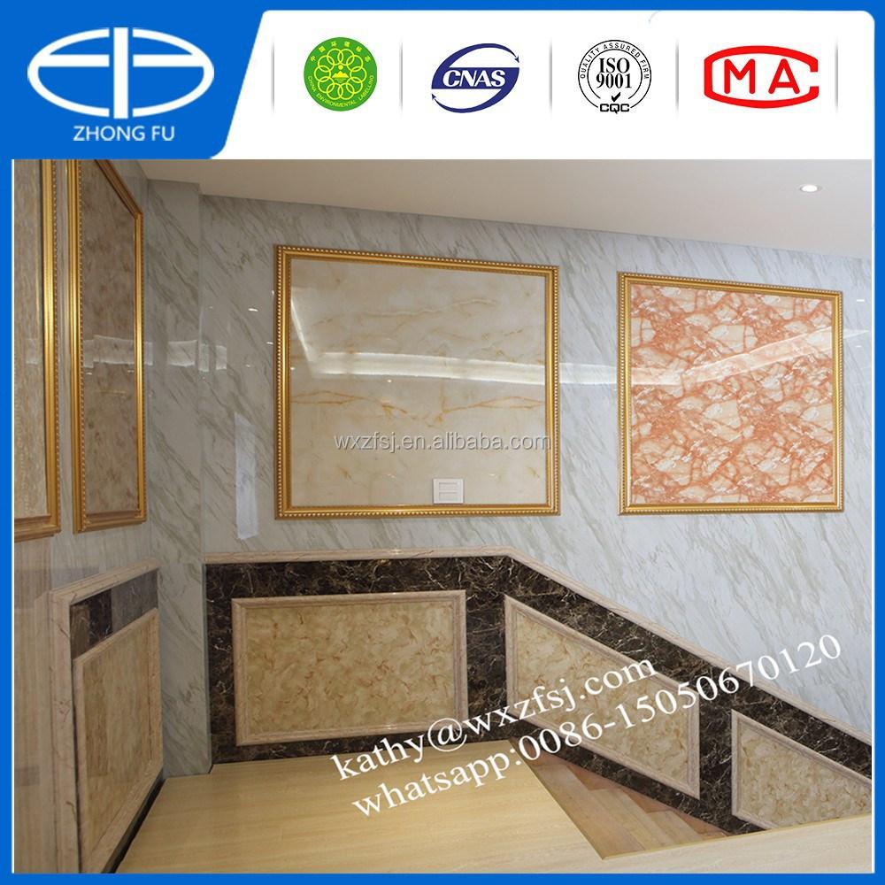 Interior Wall Panels Cement Board : Pvc wall panel uv caotomg fiber cement board decorative