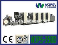 Intermittent Rotary Label Printing Machine WJPS-350D