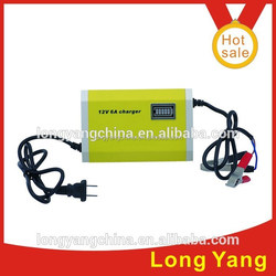 12V24V 6A10A battery charger lead acid battery charger car battery charge