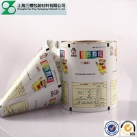 laminated aluminum film roll for tube packaging