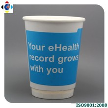 Paper Cups Manufacturer In Uae China Wholesale Price Coffee Paper Cups